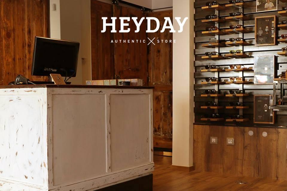 Hey Day Authentic Store - Loja de Surf