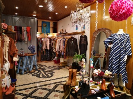 Maria Sol – Vestuário, calçado e acessórios